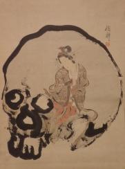Skull and Goddess of Fortune (Shinzen Kakukai)