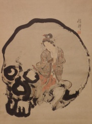 Skull and Goddess of Fortune (Shinzen Kakukai)